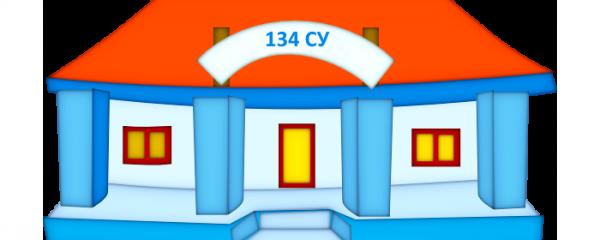 school-building-134